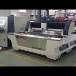 accurl 6mm fiber laser cutting machine – 1000w fiber laser cutting machine for stainless steel 3mm