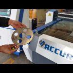 accurl التصنيع باستخدام الحاسب الآلي آلة قطع البلازما للصفائح المعدنية مع hypertherm powermax 125