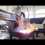 آلة قطع البلازما باستخدام الحاسب الآلي للصفائح الفولاذية ذات البلازما الفائقة hpr260xd hpr400xd