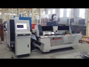الألياف 500W التصنيع باستخدام الحاسب الآلي آلة القطع بالليزر للصفائح المعدنية 6 مم الفولاذ الطري ، الفولاذ المقاوم للصدأ ، النحاس ، النحاس