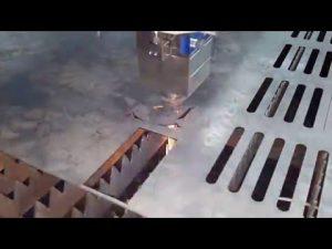 الألياف الليزر قطع reycus 500 واط 700 واط 1000 واط الصفائح المعدنية آلة القطع بالليزر الصانع