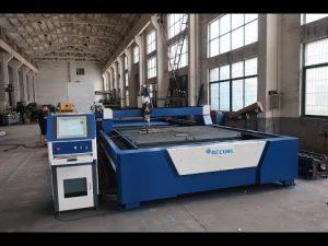 آلة قطع البلازما 2000x6000mm لآلة قطع البلازما CNC ذات الوضوح العالي مع Kjellbe