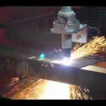 آلة قطع البلازما لقطع ورقة مطل | ارتفاع الحرارة powermax125