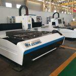 المهنية الفولاذ المقاوم للصدأ الكربون الصلب تجهيز المعدات آلة القطع بالليزر