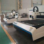 الفولاذ المقاوم للصدأ الكربون الصلب الحديد الألياف آلة القطع بالليزر 500 واط سعر المصنع للبيع