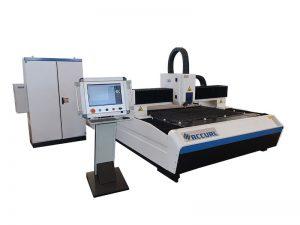 سعر المصنع cnc آلة الليزر / سعر آلة القطع بالليزر / آلة القطع بالليزر للبيع