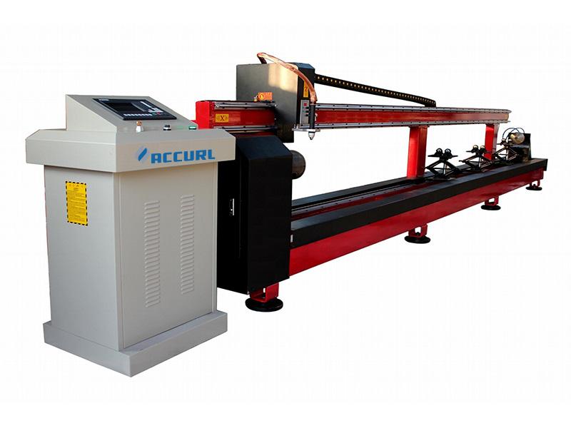 آلة قطع الأنبوب CNC
