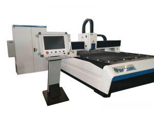 سعر القاع lasermen العلامة التجارية ألياف الكربون الصلب آلة القطع بالليزر