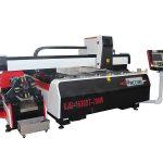 الليزر قطع معدنية / سعر آلة قطع lase / الفولاذ المقاوم للصدأ آلة القطع بالليزر