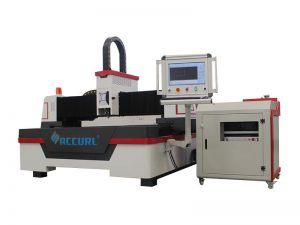 مصنع تستخدم حامي الشاشة cnc الألياف معدات القطع بالليزر من accurl آلة الليزر
